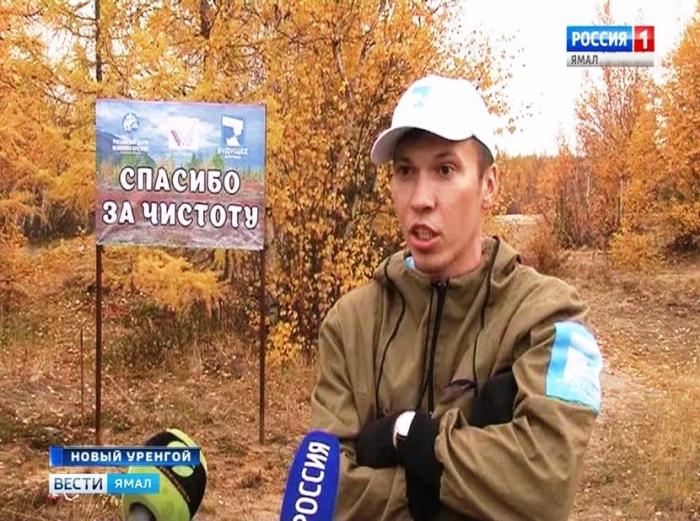 Новости видео екатеринбурга и свердловской области видео